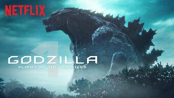 Godzilla (2017)