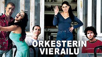 Orkesterin vierailu (2007)