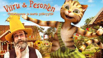 Viiru ja Pesonen: Pikkukepposia ja suurta ystävyyttä (2014)