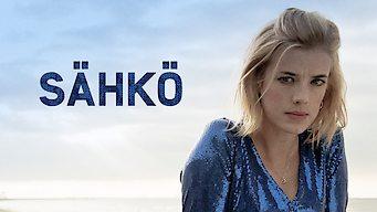 Sähkö (2014)